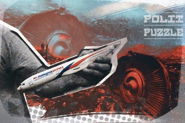 Жители Голландии начинают догадываться, что в деле MH17 что-то не чисто