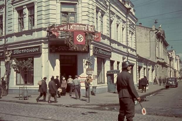 Жизнь и быт при немецкой оккупации