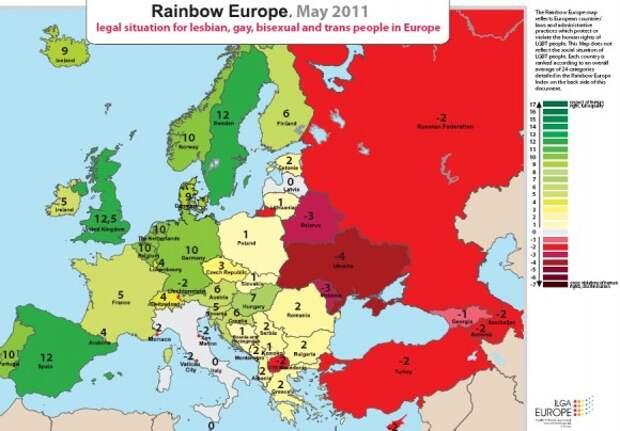 Европа - карта толерантности к извращенцам