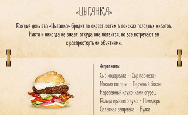 Вкусные бургеры, от которых у вас потекут слюнки