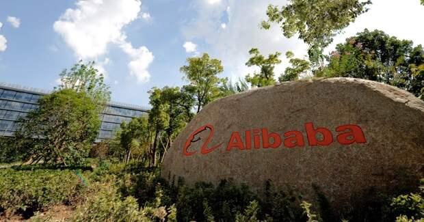 Акции Alibaba рухнули на 13% из-за антимонопольного расследования