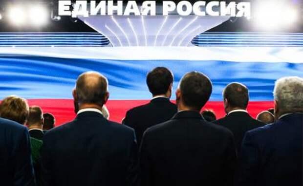 Манифест-2016 от «Единой России»