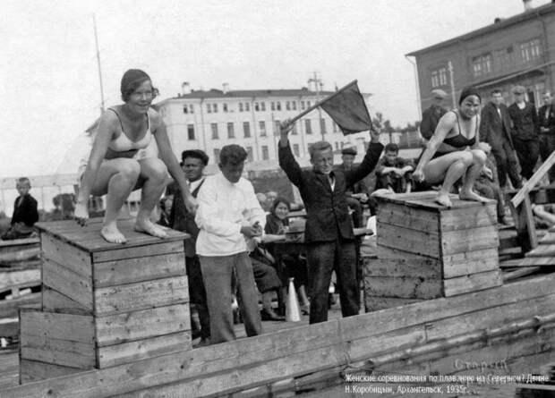 Женские соревнования по плаванию. Архангельск, 1935 г. история, ретро, фото, это интересно
