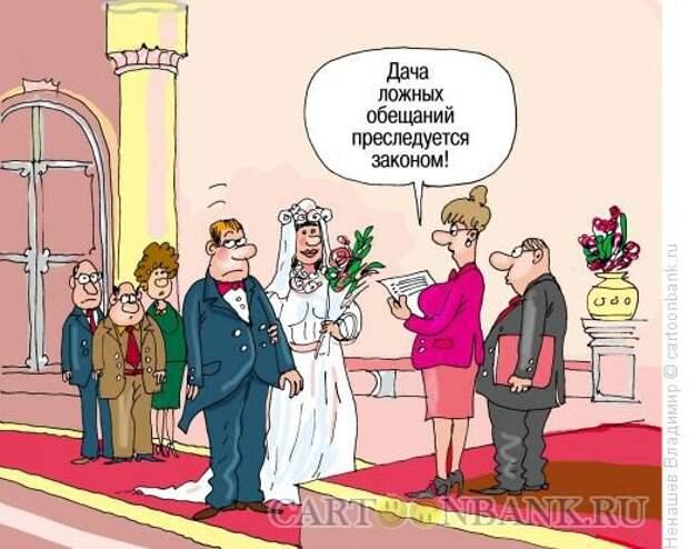 Я молилась Богу, чтобы он дал мне хорошего мужа. ... Улыбнемся))