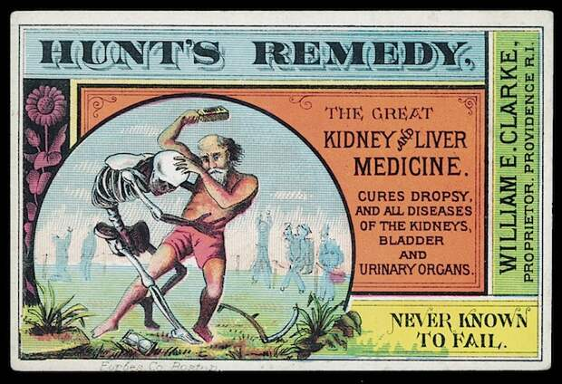 Преимущества народной медицины