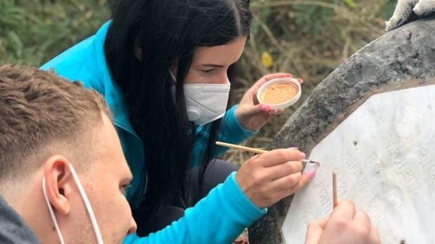 Минкульт Крыма информирует о проведении мероприятий, приуроченных к Международному дню охраны памятников и исторических мест