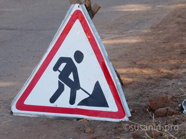 Прокуратура обязала администрацию Ижевска обустроить пешеходный тротуар