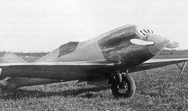 Еще один экспериментальный советский самолет.