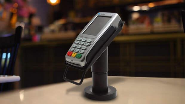 Оборудование для оплаты банковской картой