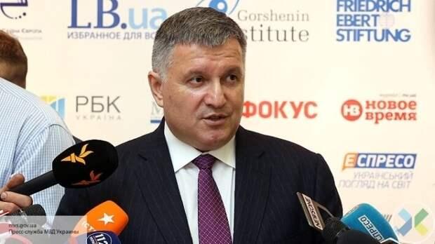 Аваков заявил об опасности новой холодной войны между Россией и США