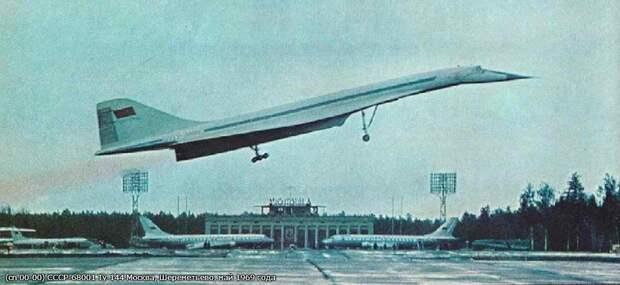 Ту-144 в Шереметьево