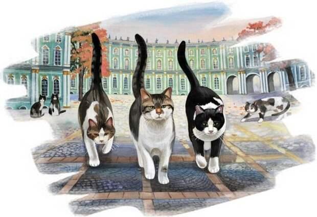 20 марта, 17 апреля, 15 мая - раздача эрмитажных котов