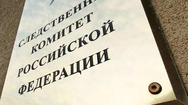Зеленоградский пенсионер убил сожительницу во время конфликта