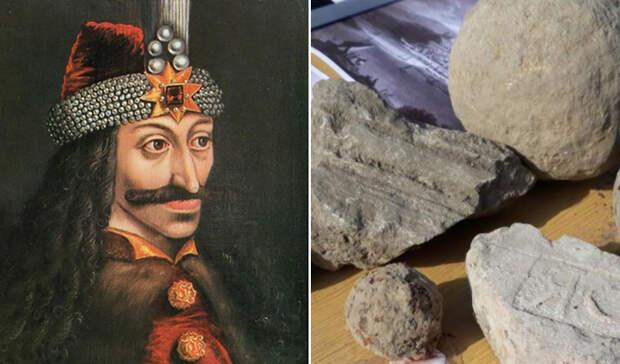 Археологи нашли в Болгарии пушечные ядра армии Дракулы