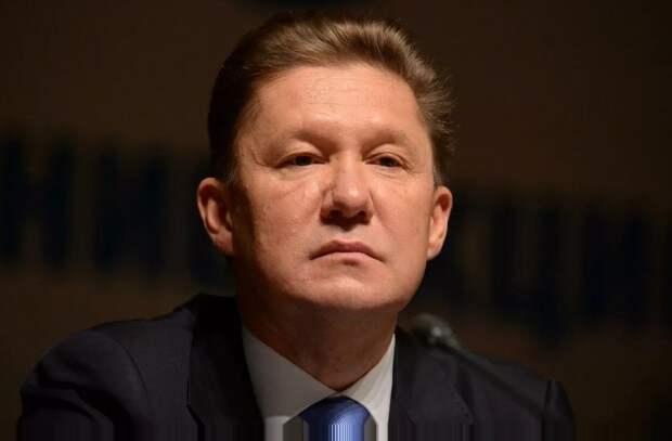 Разучились высасывать: Как «Газпром» опозорил Россию