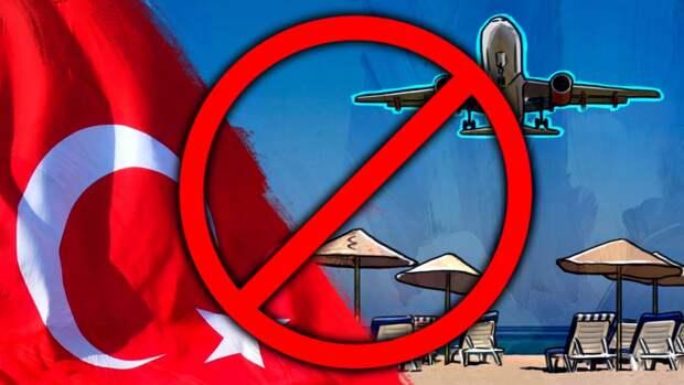 По 10 тыс. рублей у каждого есть: Ростуризм нашел способ вывезти россиян из Турции
