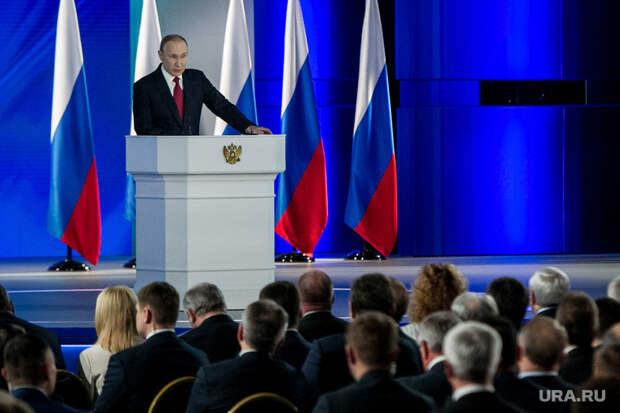 Путин назначил новые выплаты надетей до16 лет. Условие
