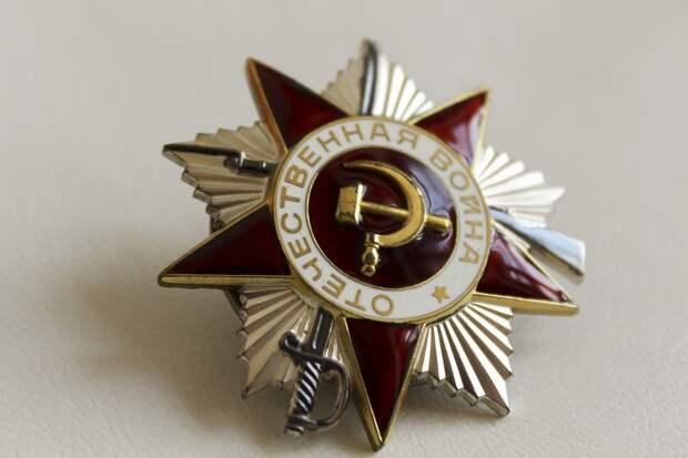 В прямой доступ выложены уникальные документы о первых днях Великой Отечественной войны