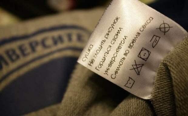 Университетский свитер