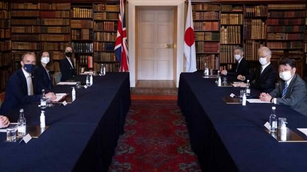 МИД Японии призвал G7 сформировать совместный подход в отношении России