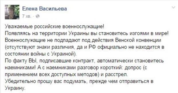Лавры бабульки Алексеевой не дают покоя новой российской пгавозащитнице)