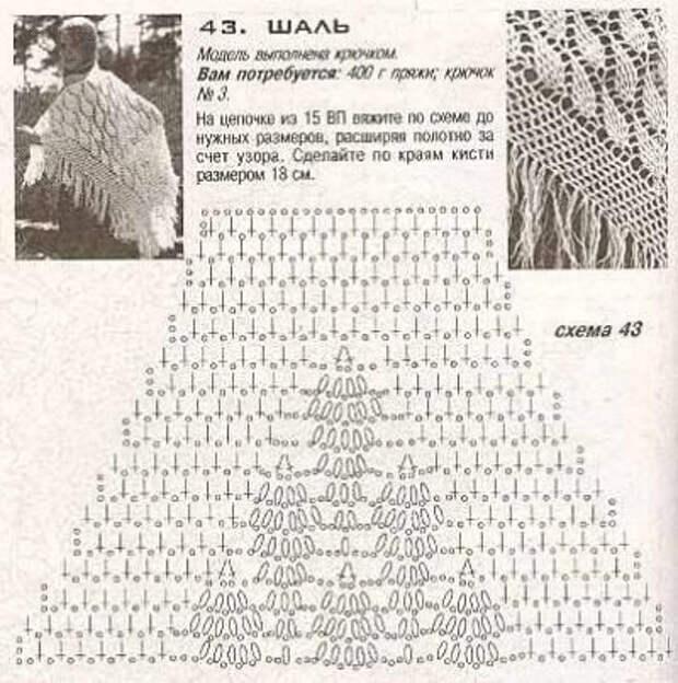 203a (400x403, 140Kb)