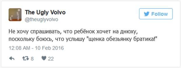 tweet15