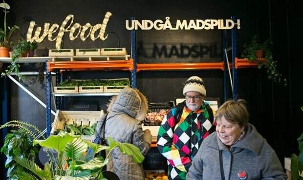 В Дании открылся первый супермаркет по продаже продуктов с истекающим сроком реализации