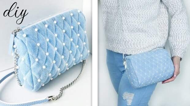 Элегантная и модная сумка из подручных материалов