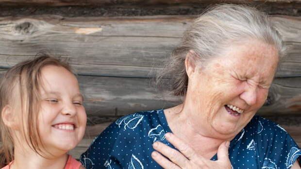 Всем бабушкам и дедушкам: Мы не смогли бы сделать это без вас. Спасибо!