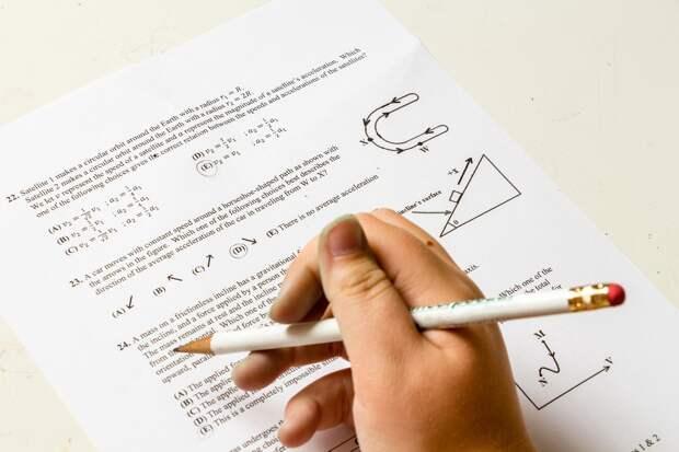 Выпускники педагогических вузов в Удмуртии будут сдавать экзамены при трудоустройстве