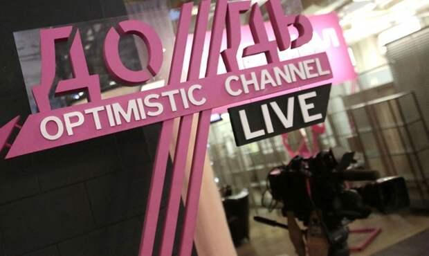 В ЛНР запретили «Дождь» и 23 украинских телеканала