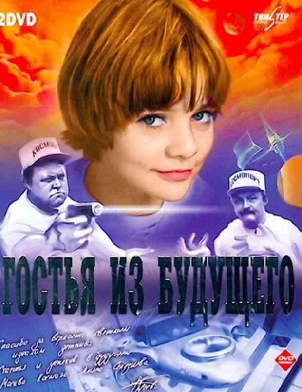 Иностранцы о советском и русском кино