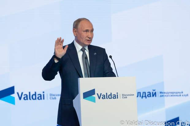 Владимир Путин принял участие в XVIII Ежегодном заседании Международного дискуссионного клуба «Валдай». Стенограмма пленарной сессии