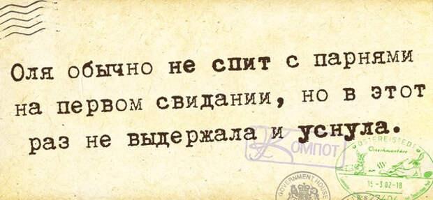 1398712555_frazochki-3 (604x280, 161Kb)