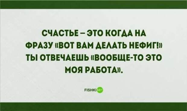 Смешные комментарии. Подборка chert-poberi-kom-chert-poberi-kom-21500317082020-1 картинка chert-poberi-kom-21500317082020-1