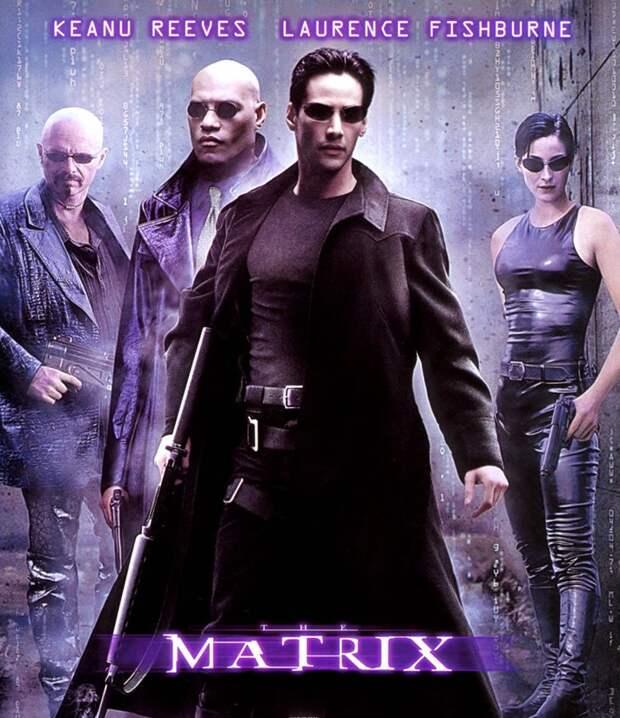 Постер фильма Матрица.
