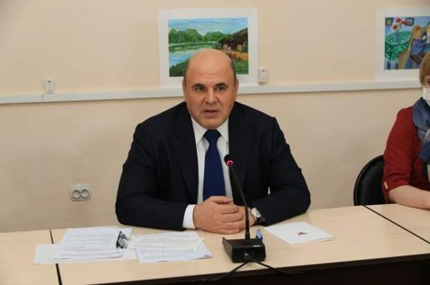 Мишустин назначил новых заместителей руководителей Минприроды и Росреестра