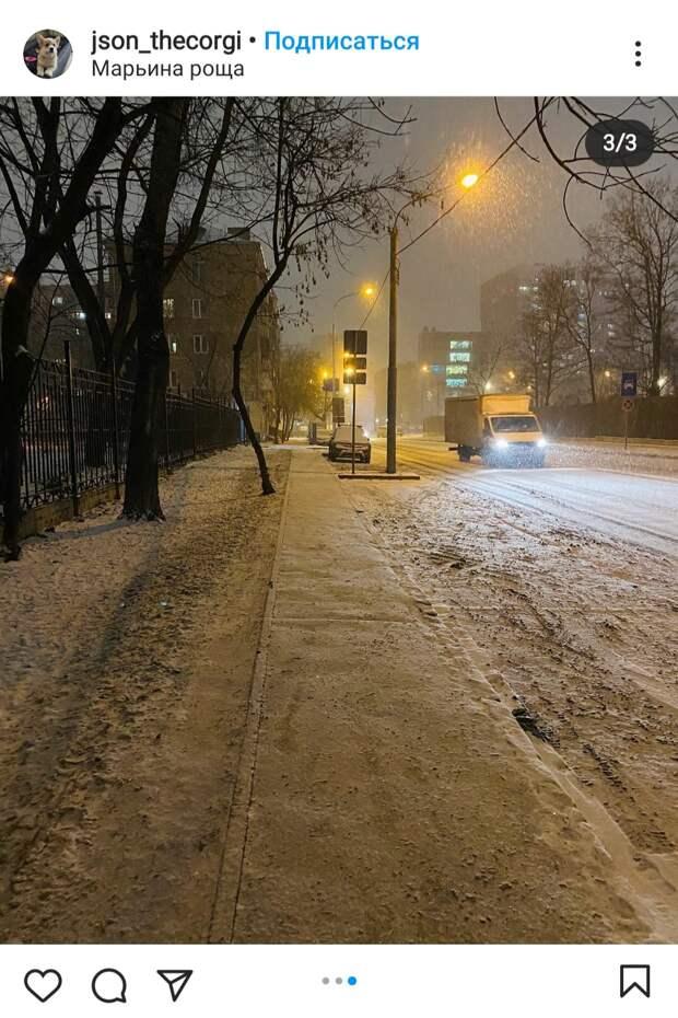 Фото дня: зимняя вьюга засыпала снегом улицы Марьиной рощи