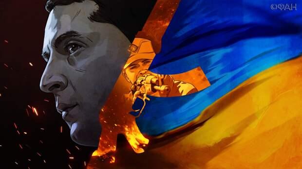 Ультиматум Киева Германии эксперты назвали последним аккордом Украины