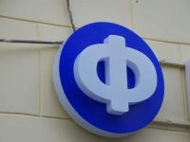 "ПРАВО.RU: Экс-глава банка ""Фининвест"" осуждена условно за хищение 2 млрд рублей"