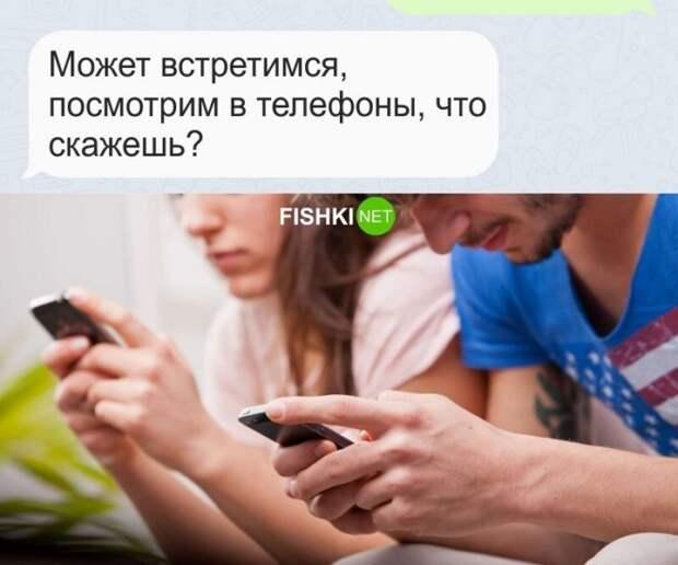 Тургенев бы оценил: лучшие мемы о современном поколении
