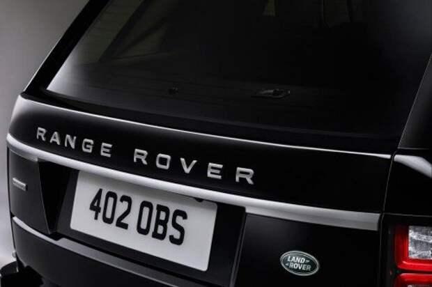 Range Rover получил бронированную версию Sentinel