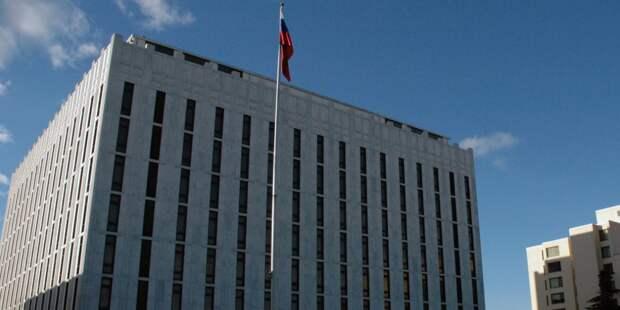 Посольство РФ в США опровергло «причастность» к кибератакам