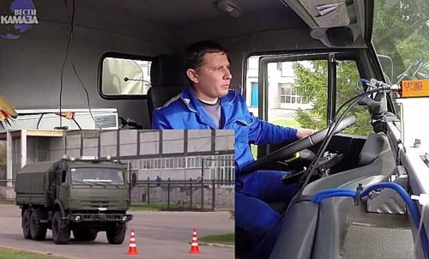 Беспилотник КАМАЗ — первые шаги «малыша» (ВИДЕО)