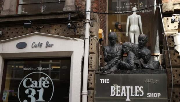 Где родилась группа Beatles