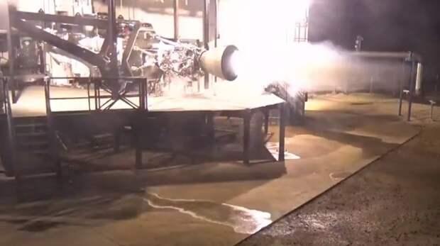 Илон Маск показал испытания двигателя для космического корабля Starship
