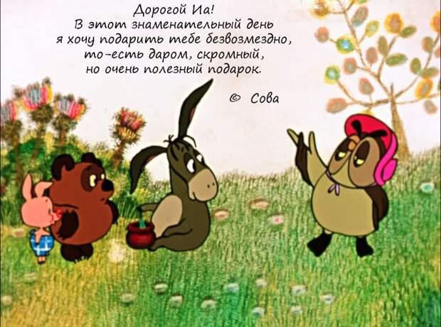 https://img-fotki.yandex.ru/get/5902/29330465.2ae/0_f5c13_b91713c6_XXXL.jpg