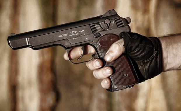 АПС: любимый ствол бандитов и спецслужб