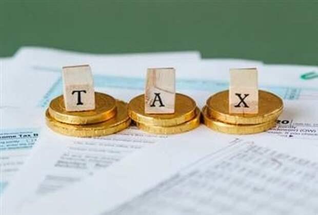Налоги для металлургии